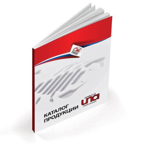 katalog-ruski